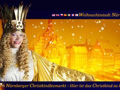 ≪ドイツのクリスマス・その⑪ローテンブルクからニュルンベルクへ≫