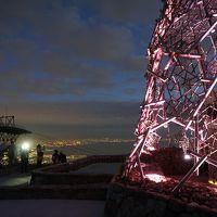 紅葉のちょい山歩き関西三日間(一日目)〜東灘アートマンスと六甲の魅力再確認。至極まっとうな神戸の基本プランです〜