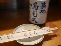 ::2014 東京ひとり旅(1/3築地編 寿司大~波除神社)