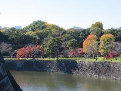 秋季皇居乾通り一般公開・・乾通り~本丸跡~二の丸跡をめぐります