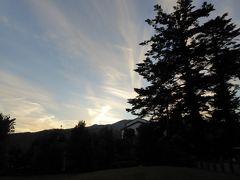 晩秋の伊豆と富士五湖の優雅な愛犬旅行♪ Vol2(第1日目午後) ☆伊豆高原:オーペルジュ「La Belle Euipe」で優雅にくつろぐ♪