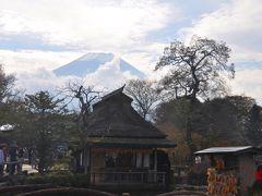 忍野八海から山中湖 ・紅葉の富士山周遊 その2