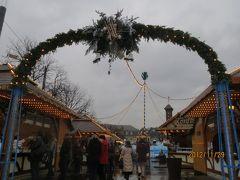 世界遺産&クリスマス IN ドイツ・フランス⑦ドイツ・シュトゥットガルト クリスマスマーケット