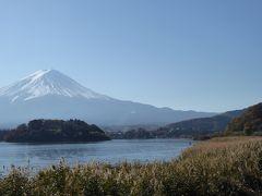 晩秋の伊豆と富士五湖の優雅な愛犬旅行♪ Vol10(第3日目午前) ☆河口湖:「大石公園」から初冬の美しい富士山♪