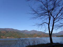 晩秋の伊豆と富士五湖の優雅な愛犬旅行♪ Vol13(第3日目午後) ☆西湖からホテルへ♪美しい紅葉の河口湖を眺めて♪