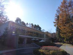 晩秋の伊豆と富士五湖の優雅な愛犬旅行♪ Vol14(第3日目午後) ☆河口湖:「レジーナリゾート富士」で午後はゆったりとくつろぐ♪