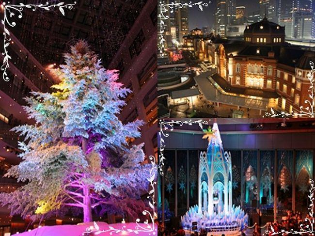 【東京-幻想譚】煌く雪がお江戸に舞い、紅の霧が皇居を抱いた日☆Feliz Navidad!