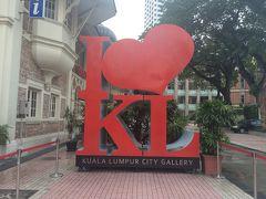 Malaysia KL到着日編