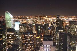 オータム・イン・ニューヨーク【3】100万ドルの夜景とセントラルパーク