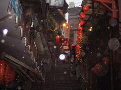 台北4日間の旅