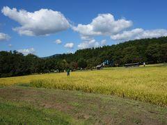 日本のふるさと 遠野の秋