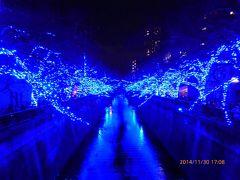 ☆1 目黒川・青のイルミネーション 中目黒 青の洞窟2014