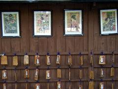 入谷を通って上野までお散歩  2012年5月19日(土)⑥