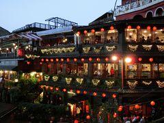 マイルで台湾④ 夕暮れ~夜景の九分