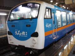 仙台空港in、庄内空港out、東北ローカル線パスで行く東北早回りの鉄旅(その1)