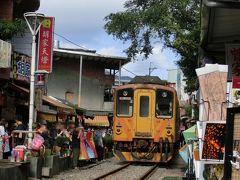マイルで台湾③ 路線バスで十分へ