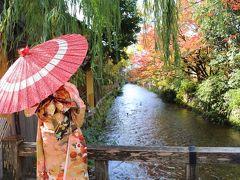 京都を歩く(216) 紅葉を追って東山から北山へ