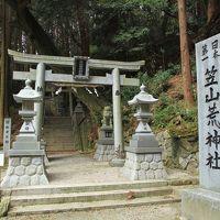 笠山荒神社(日本三大荒神のひとつ)を参拝してから、門前の笠そば処で新そばを食しました。その後長谷寺、談山神社と巡ってきました。