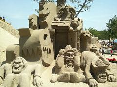 砂の祭典2013