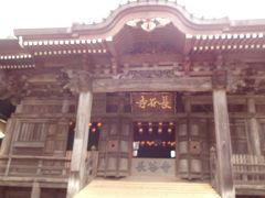 飯上山長谷(ちょうこく)寺は予想外に満足感ありの飯山観音(坂東三十三観音6