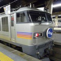 北海道 愛犬引き上げツアー2014