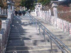 大山 阿夫利神社への参詣