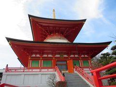 宝塚の旅行記