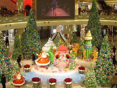 上海★浦西のクリスマス@iapm環貿商場