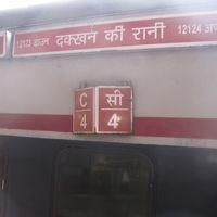 2014 プネーからムンバイへ鉄道旅「デカン・クイーン号」で移動しました!