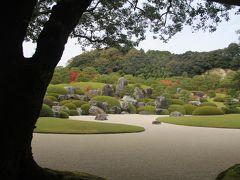 201411-01_中国地方の紅葉狩り(足立美術館&大山)Trip to West Japan(Adachi Museum in Shimane and Mt. Daisen in Tottori)