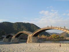 201411-04_中国地方の紅葉狩り(岩国錦帯橋)/Kintaikyo bridge in Yamaguchi
