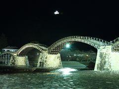 錦帯橋周辺の旅行記