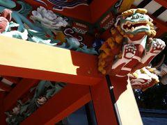 鹿児島旅行。指宿2泊3日。霧島神宮と蓋釜神社。