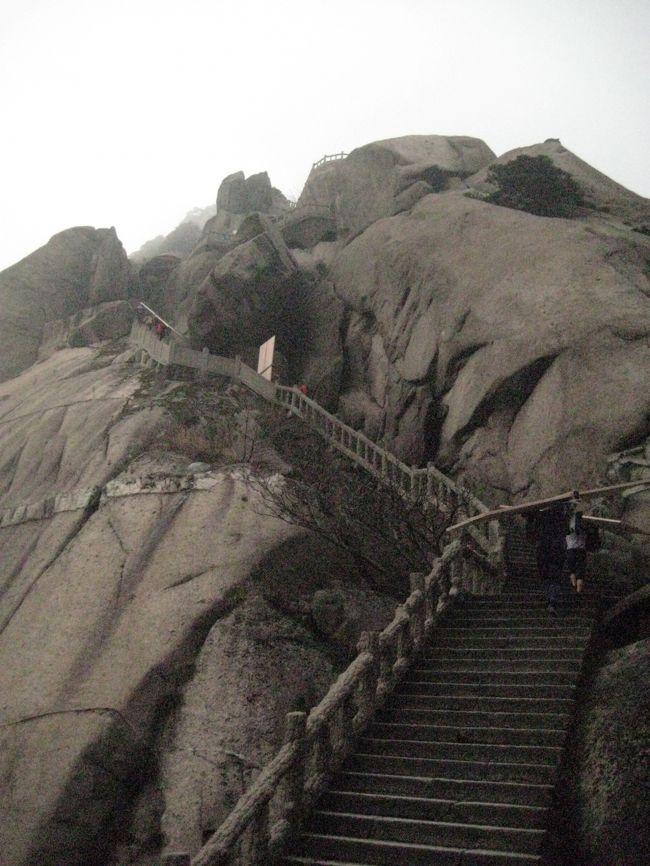 連日の悪天と寒波。同行者に黄山は危険だし、杭州、まだまだ見る所が残っているので黄山に行くのは止めようと提案したが納得されなかった。<br /><br />杭州3日目の朝、やっぱり、雨、濃霧。これでは西湖周辺に居ても仕方ないと、私も黄山風景国移動に合意し、さっさと宿をチェックアウト。