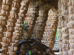 2014'初冬 バルセロナ*はじめの一歩 11月29日土曜日の旅行記  グエル公園訪問