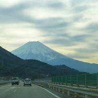 吉田のうどん、甲府の温泉と昇仙峡