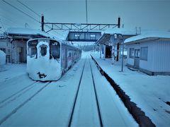 【列車旅】豪雪の新潟~米沢~横手~北上横断日帰り旅