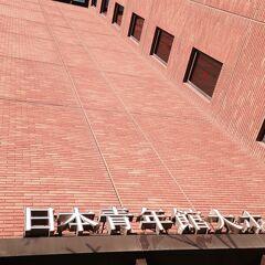 日本青年館 大ホール