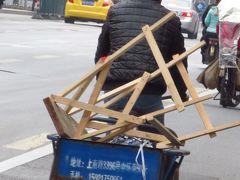 上海★荷台