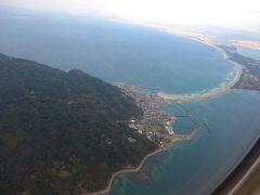 【国内176】2014.12宮崎出張旅行1-福岡行NH257便からの風景