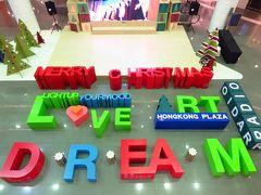 上海★香港気分でクリスマス3@香港広場