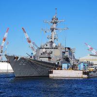 <お得なきっぷで横須賀・1>ネイビーバーガーと軍港めぐり・空母「ジョージ・ワシントン」