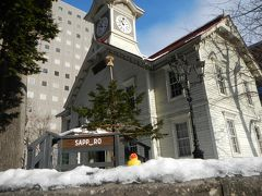 冬の札幌・旭川週末旅行☆1日目札幌散策♪