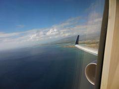 ハレクラニに泊まって王道ハワイを満喫:帰国