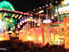 クリスマス・イブに一夜限りのイルミネーション☆ TOWERS Milight~みなとみらい21オフィスビル全館ライトアップ~&横濱キャンドルカフェ2014