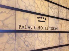 【東京】新年の朝食、そして箱根駅伝と皇居一般参賀。☆:*.GRAND KITCHEN@パレスホテル.☆:*。