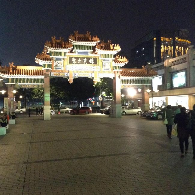 ずっと行きたかったナミビア。<br />知り合いの方に安いチケットを教えてもらい<br />念願叶ってナミビアへGO<br /><br />その途中の香港、広州です。<br />移動ばっかり<br /><br />NGOーHKG   JL特典CX<br />HKGーCAN   スカイリモ・バス・地下鉄<br />CANーHKGーJNBーWDH   CX&amp;BA<br />