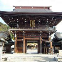 福岡県福津市をぶらり一人旅。