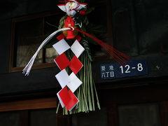 『35mmでいく東京散歩 12』 中央区・築地場外 「やっぱり年の瀬はスゴイ人だわ(汗)」