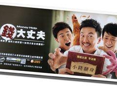 【23th】 台湾旅行 その4